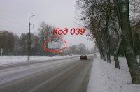 Билборд №187388 в городе Нежин (Черниговская область), размещение наружной рекламы, IDMedia-аренда по самым низким ценам!