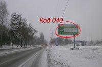 Билборд №187389 в городе Нежин (Черниговская область), размещение наружной рекламы, IDMedia-аренда по самым низким ценам!