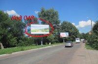 Билборд №187396 в городе Нежин (Черниговская область), размещение наружной рекламы, IDMedia-аренда по самым низким ценам!
