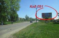 Билборд №187399 в городе Нежин (Черниговская область), размещение наружной рекламы, IDMedia-аренда по самым низким ценам!