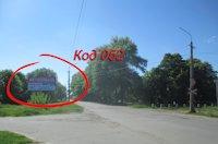 Билборд №187400 в городе Нежин (Черниговская область), размещение наружной рекламы, IDMedia-аренда по самым низким ценам!