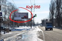 Билборд №187404 в городе Нежин (Черниговская область), размещение наружной рекламы, IDMedia-аренда по самым низким ценам!