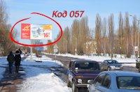 Билборд №187405 в городе Нежин (Черниговская область), размещение наружной рекламы, IDMedia-аренда по самым низким ценам!