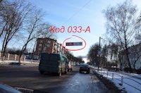 Растяжка №187409 в городе Нежин (Черниговская область), размещение наружной рекламы, IDMedia-аренда по самым низким ценам!