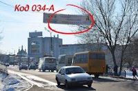 Растяжка №187411 в городе Нежин (Черниговская область), размещение наружной рекламы, IDMedia-аренда по самым низким ценам!
