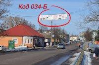 Растяжка №187412 в городе Нежин (Черниговская область), размещение наружной рекламы, IDMedia-аренда по самым низким ценам!