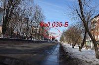 Растяжка №187414 в городе Нежин (Черниговская область), размещение наружной рекламы, IDMedia-аренда по самым низким ценам!