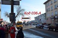 Растяжка №187415 в городе Нежин (Черниговская область), размещение наружной рекламы, IDMedia-аренда по самым низким ценам!