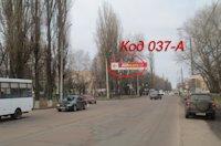 Растяжка №187417 в городе Нежин (Черниговская область), размещение наружной рекламы, IDMedia-аренда по самым низким ценам!