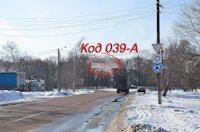 Растяжка №187419 в городе Нежин (Черниговская область), размещение наружной рекламы, IDMedia-аренда по самым низким ценам!