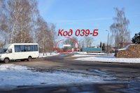 Растяжка №187420 в городе Нежин (Черниговская область), размещение наружной рекламы, IDMedia-аренда по самым низким ценам!