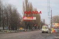 Растяжка №187422 в городе Нежин (Черниговская область), размещение наружной рекламы, IDMedia-аренда по самым низким ценам!