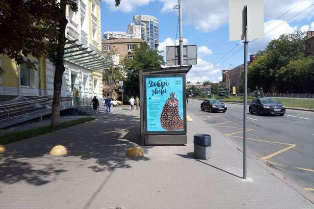 Остановка №187424 в городе Киев (Киевская область), размещение наружной рекламы, IDMedia-аренда по самым низким ценам!