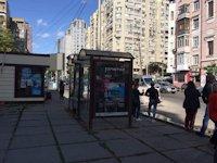 Остановка №187426 в городе Киев (Киевская область), размещение наружной рекламы, IDMedia-аренда по самым низким ценам!