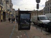 Остановка №187445 в городе Киев (Киевская область), размещение наружной рекламы, IDMedia-аренда по самым низким ценам!