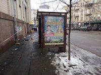 Остановка №187447 в городе Киев (Киевская область), размещение наружной рекламы, IDMedia-аренда по самым низким ценам!