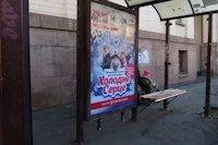 Остановка №187448 в городе Киев (Киевская область), размещение наружной рекламы, IDMedia-аренда по самым низким ценам!