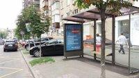 Остановка №187506 в городе Киев (Киевская область), размещение наружной рекламы, IDMedia-аренда по самым низким ценам!