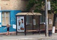 Остановка №187516 в городе Киев (Киевская область), размещение наружной рекламы, IDMedia-аренда по самым низким ценам!
