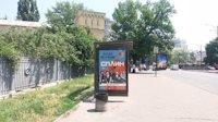 Остановка №187520 в городе Киев (Киевская область), размещение наружной рекламы, IDMedia-аренда по самым низким ценам!