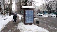 Остановка №187523 в городе Киев (Киевская область), размещение наружной рекламы, IDMedia-аренда по самым низким ценам!
