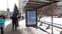Остановка №187528 в городе Киев (Киевская область), размещение наружной рекламы, IDMedia-аренда по самым низким ценам!