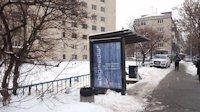 Остановка №187529 в городе Киев (Киевская область), размещение наружной рекламы, IDMedia-аренда по самым низким ценам!