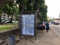 Остановка №187541 в городе Киев (Киевская область), размещение наружной рекламы, IDMedia-аренда по самым низким ценам!