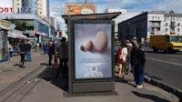 Остановка №187552 в городе Киев (Киевская область), размещение наружной рекламы, IDMedia-аренда по самым низким ценам!