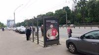 Остановка №187553 в городе Киев (Киевская область), размещение наружной рекламы, IDMedia-аренда по самым низким ценам!