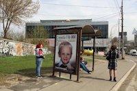 Остановка №187561 в городе Киев (Киевская область), размещение наружной рекламы, IDMedia-аренда по самым низким ценам!