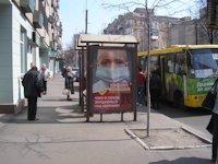 Остановка №187569 в городе Киев (Киевская область), размещение наружной рекламы, IDMedia-аренда по самым низким ценам!