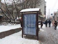 Остановка №187570 в городе Киев (Киевская область), размещение наружной рекламы, IDMedia-аренда по самым низким ценам!