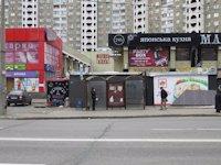 Остановка №187582 в городе Киев (Киевская область), размещение наружной рекламы, IDMedia-аренда по самым низким ценам!
