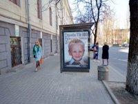 Остановка №187592 в городе Киев (Киевская область), размещение наружной рекламы, IDMedia-аренда по самым низким ценам!