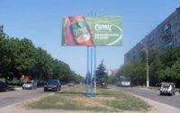 Билборд №188162 в городе Мариуполь (Донецкая область), размещение наружной рекламы, IDMedia-аренда по самым низким ценам!