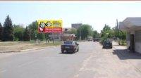 Билборд №188435 в городе Счастье (Луганская область), размещение наружной рекламы, IDMedia-аренда по самым низким ценам!