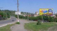 Билборд №188440 в городе Лисичанск (Луганская область), размещение наружной рекламы, IDMedia-аренда по самым низким ценам!