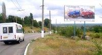 Билборд №188443 в городе Лисичанск (Луганская область), размещение наружной рекламы, IDMedia-аренда по самым низким ценам!