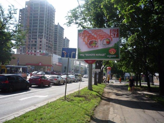 Бэклайт №189 в городе Донецк (Донецкая область), размещение наружной рекламы, IDMedia-аренда по самым низким ценам!
