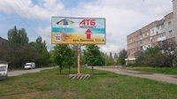 Билборд №189460 в городе Приморск (Запорожская область), размещение наружной рекламы, IDMedia-аренда по самым низким ценам!