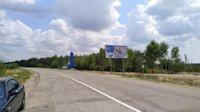 Билборд №189465 в городе Приморск (Запорожская область), размещение наружной рекламы, IDMedia-аренда по самым низким ценам!