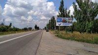 Билборд №189467 в городе Приморск (Запорожская область), размещение наружной рекламы, IDMedia-аренда по самым низким ценам!