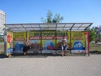 Остановка №189853 в городе Бердянск (Запорожская область), размещение наружной рекламы, IDMedia-аренда по самым низким ценам!