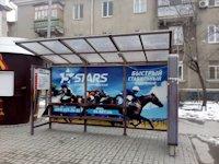 Остановка №189854 в городе Бердянск (Запорожская область), размещение наружной рекламы, IDMedia-аренда по самым низким ценам!