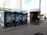 Остановка №189855 в городе Бердянск (Запорожская область), размещение наружной рекламы, IDMedia-аренда по самым низким ценам!