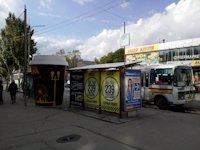 Остановка №189857 в городе Бердянск (Запорожская область), размещение наружной рекламы, IDMedia-аренда по самым низким ценам!