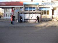 Остановка №189858 в городе Бердянск (Запорожская область), размещение наружной рекламы, IDMedia-аренда по самым низким ценам!