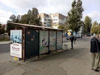 Остановка №189859 в городе Бердянск (Запорожская область), размещение наружной рекламы, IDMedia-аренда по самым низким ценам!