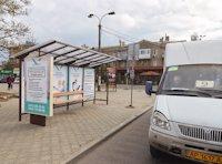 Остановка №189860 в городе Бердянск (Запорожская область), размещение наружной рекламы, IDMedia-аренда по самым низким ценам!